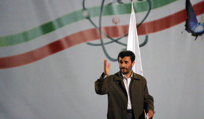 Iranian President Ahmadinejad at a ceremony at the uranium enrichment plant at Natanz, Iran (Majid Saeedi/Getty)